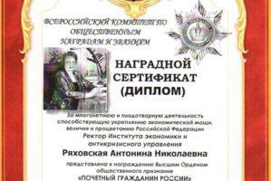 Диплом-2008-2