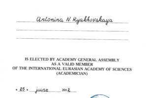 Избрание-2012-1