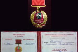 Знак-2010-1