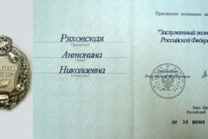 Знак-2010-2