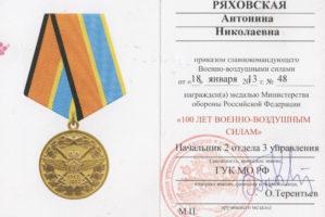 Знак-2013